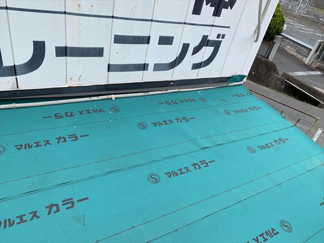 岡山市南区で防水紙