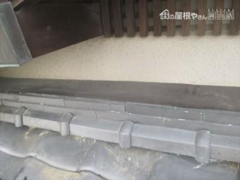 岡山市北区 ソフトボールで割れたノシ瓦の完成です。