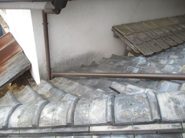 吉備中央町 雨漏り修理