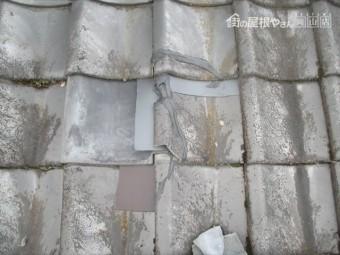 津山市 屋根修理