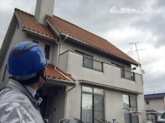 岡山市北区 急勾配の屋根の点検