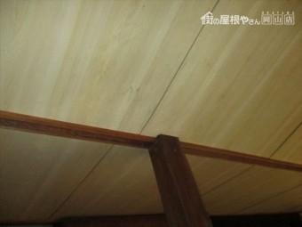 岡山市南区で大谷から雨漏り