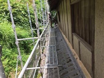 岡山県久米南町 屋根工事 屋根リフォーム 2足場撤去