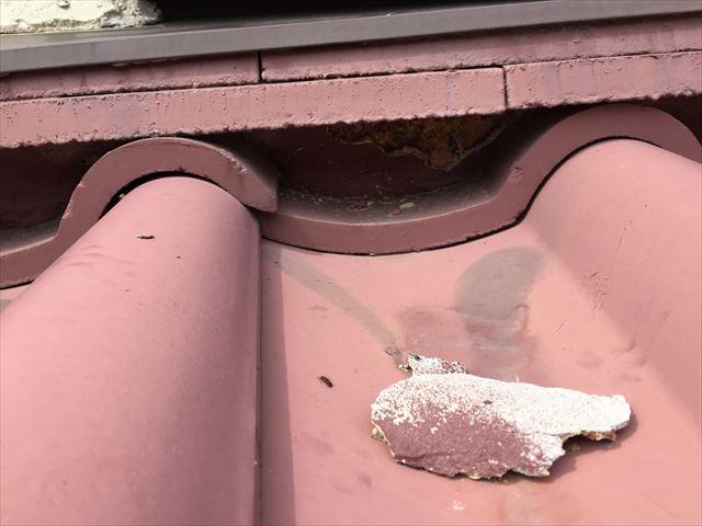 岡山市南区 瓦の傷み