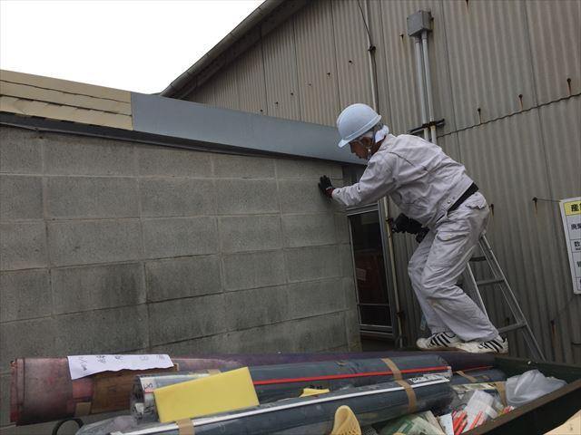 倉敷市 屋根修理 折板屋根取り替え ケラバ板金取り外