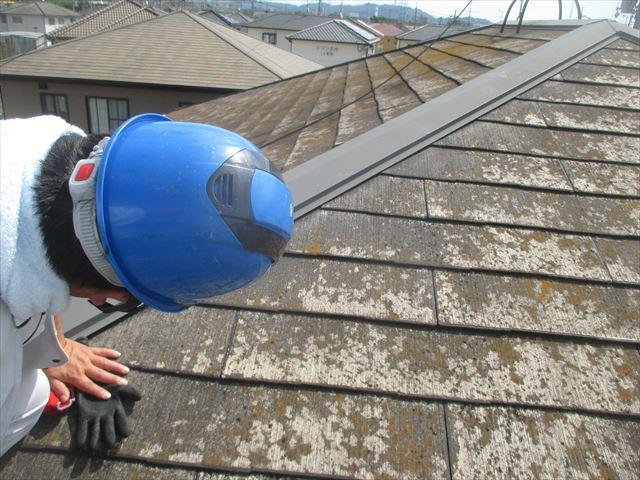 岡山市東区 屋根点検