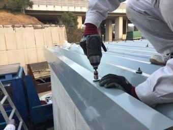 倉敷市 屋根修理 折板屋根取り替え ケラバ板金取付け