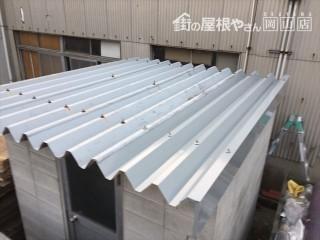 倉敷市 屋根修理 折板屋根取り替え 完成