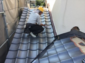 岡山市南区 屋根工事 雨漏り修理 谷瓦カット