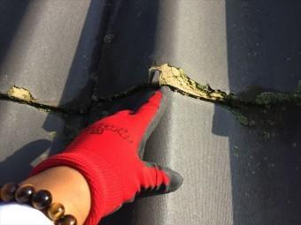 井原市 雨漏り修理 U瓦
