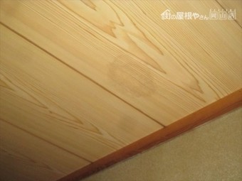 倉敷市 雨漏り点検 天井にシミ