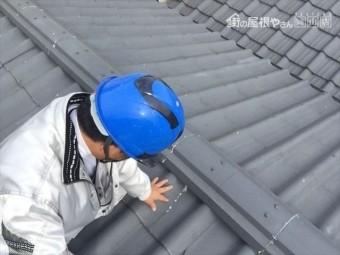 岡山市中区 割れ瓦修理・点検 スレートの瓦