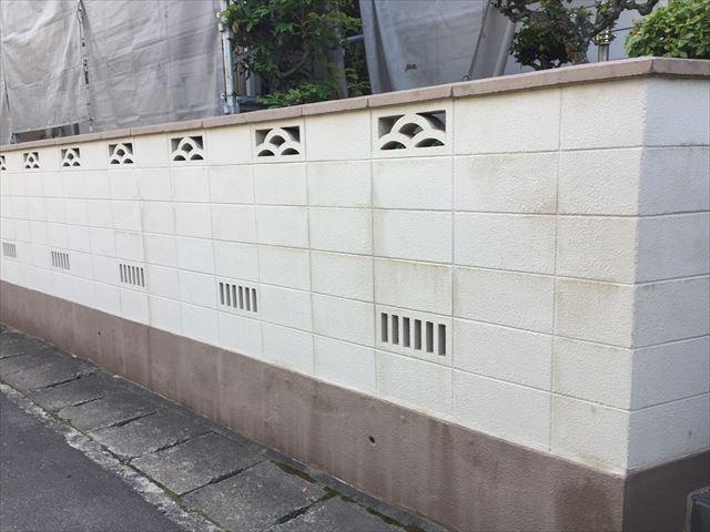 岡山市北区 外壁塗装 ブロック塀