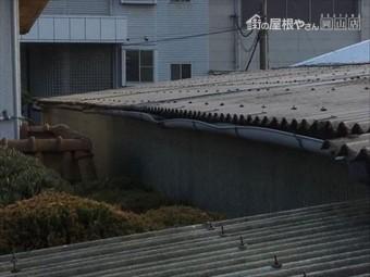 岡山市東区 スレート屋根修理の点件 雨とい