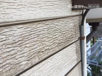 岡山市北区 外壁塗装 サイディングの汚れが目立ちます
