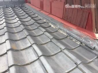 岡山市南区で屋根瓦修理点検