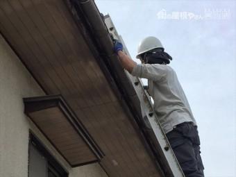 岡山市南区雨樋補修