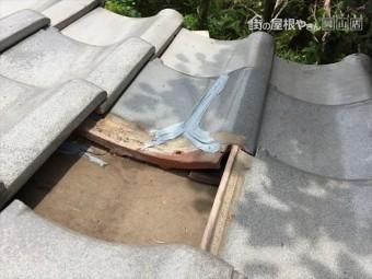 赤磐市で雨漏り修理 割れ瓦差し替え