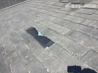 岡山市北区 屋根修理突風で瓦が無い