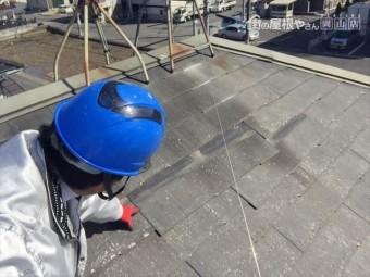 岡山市北区 屋根修理点検