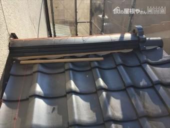 岡山市北区 屋根瓦葺き替え工事 棟施工