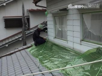 岡山市北区 外壁塗装 瓦養生