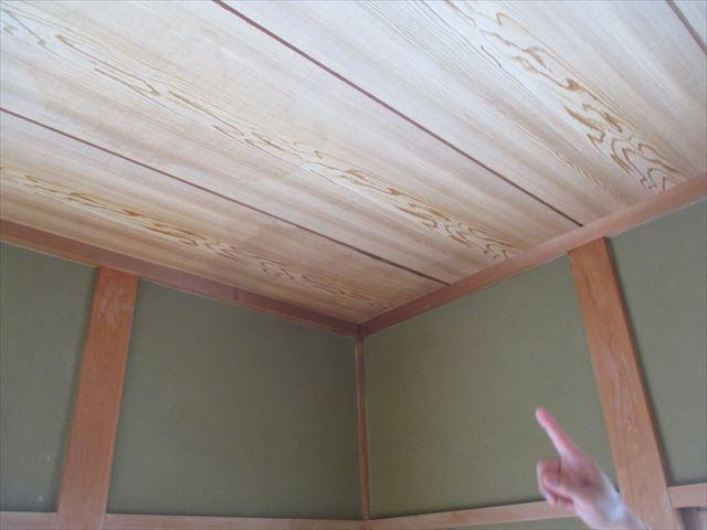 赤磐市 屋根修理 調査依頼 和室の天井にシミ