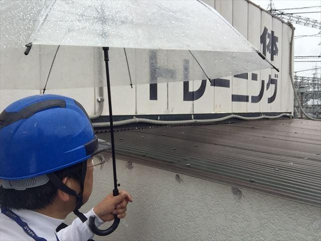 岡山市南区で増築した屋根から雨漏りしたので原因を調べてください