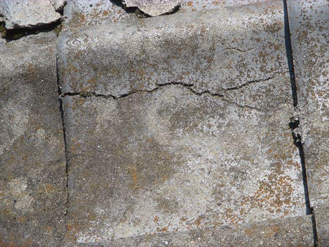 赤磐市 屋根修理 調査依頼 瓦にひび割れ