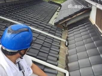 岡山市南区雨漏り点検