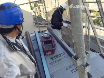 岡山市北区 アイジー工業のス-パーグルテクト施工開始