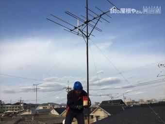 岡山市北区でスーパーガルテクトの工事中にアンテナが不具合です