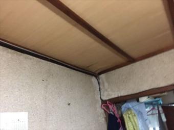 岡山市北区で雨漏り点検