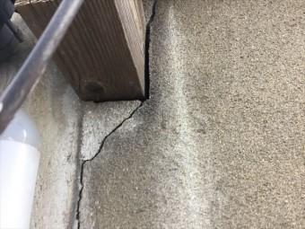岡山市北区雨漏り点検