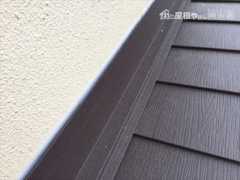 岡山市北区 スーパーガルテクトの壁際施工完成