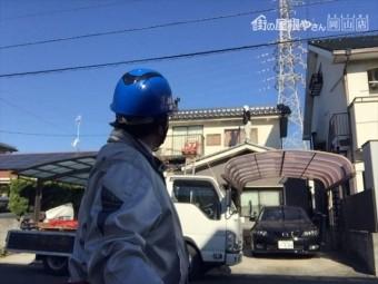 岡山市北区 瓦屋根葺き替え工事 太陽光発電システム