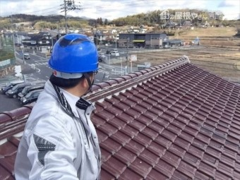 津山市 完工の確認
