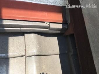 岡山市東区雨漏り