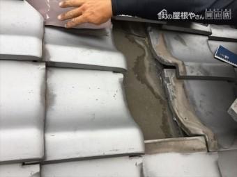 岡山市北区で雨漏り修理点検 雨漏り跡