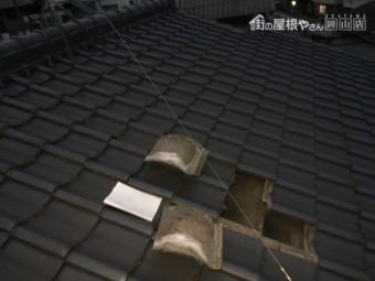 倉敷市 雨漏り 火災保険