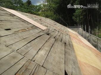 岡山県久米南町 屋根工事 屋根リフォーム 5.5ベニヤ張り