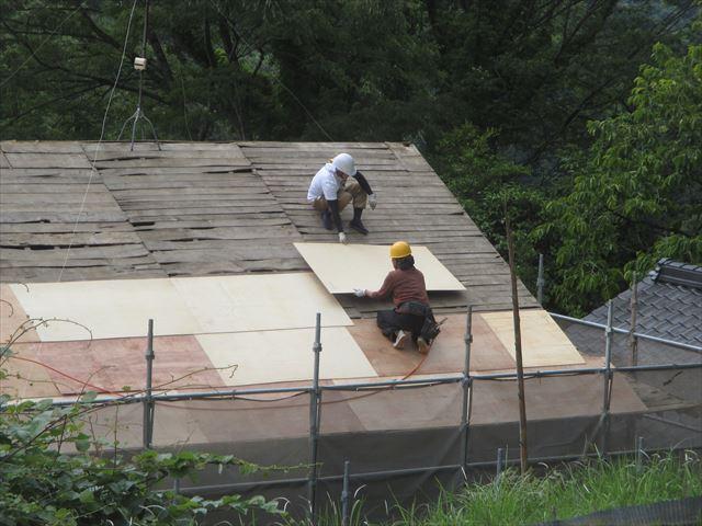 岡山県久米南町 屋根工事 雨漏り修理 5.5のベニヤ張り
