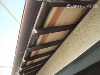 岡山市南区 屋根工事 屋根リフォーム 化粧野地板張替