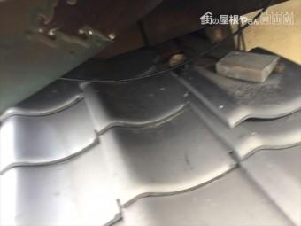 玉野市 雨漏り修理 ズレた瓦をコーキング処理