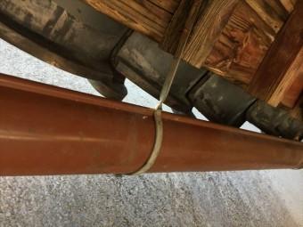 吉備中央町 雨漏り修理 瓦のズレています
