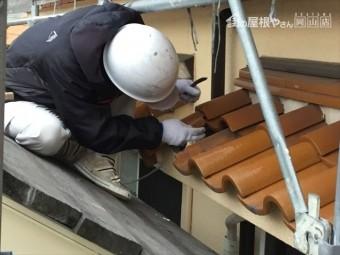 岡山市南区 屋根工事 瓦差し替