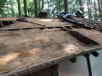 井原市 屋根工事 雨漏り修理 棟解体
