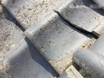 岡山市中区 雨漏り修理 瓦補修