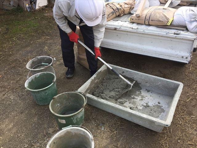 岡山市北区 雨漏り修理 モルタル練り