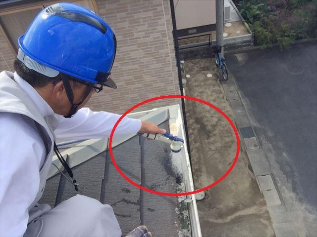 倉敷市 雨漏り点検 カラーベスト点検